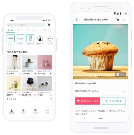 ショッピングアプリ「BASE」